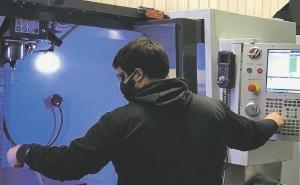 img-Rochester-Business-Journal-Technology-01